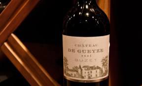 vins parthenay